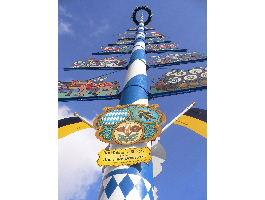 Ferienreisen Deutschland Bayern München