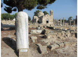 Städtereisen Zypern Hotel Sehenswürdigkeiten